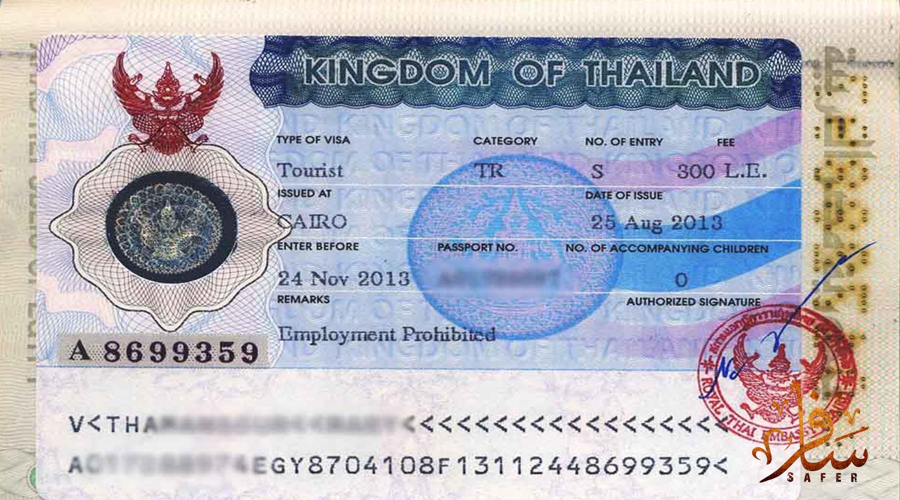 نتيجة بحث الصور عن تأشيرة تايلاند