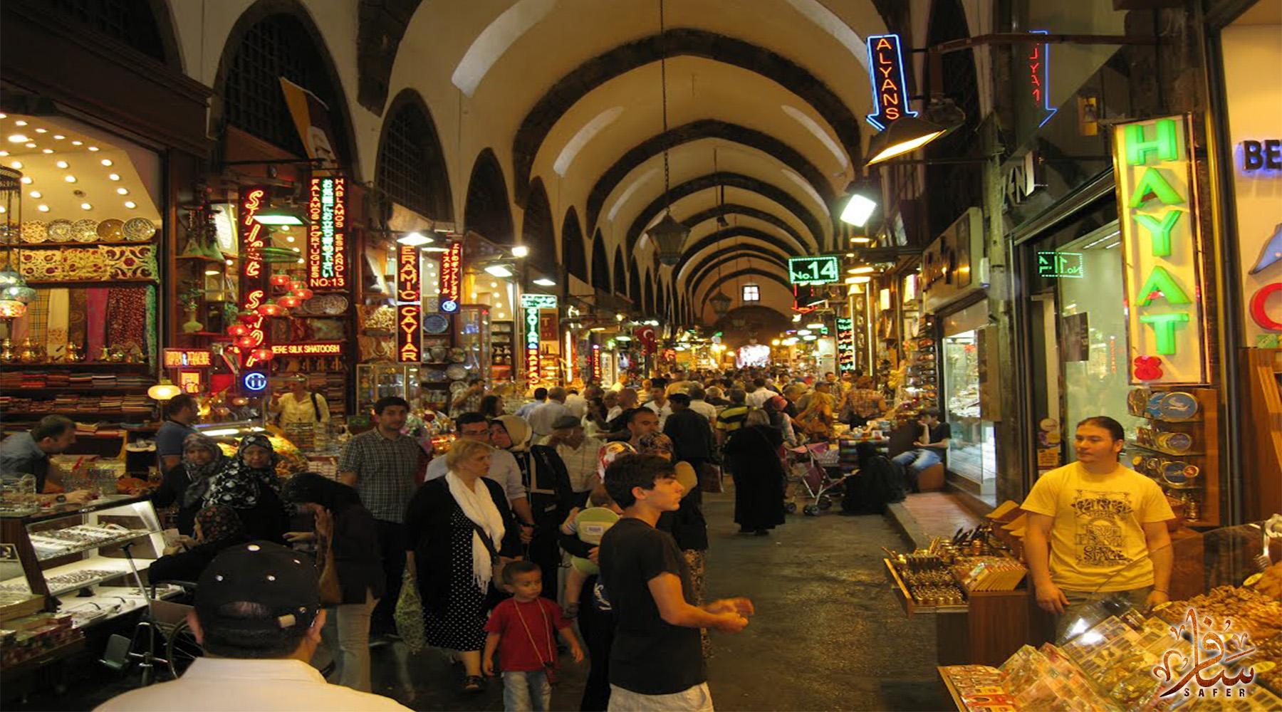 السوق المصري فى اسطنبول